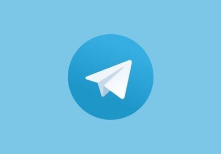 telegram-como-fazer-backup-no-pc.jpeg